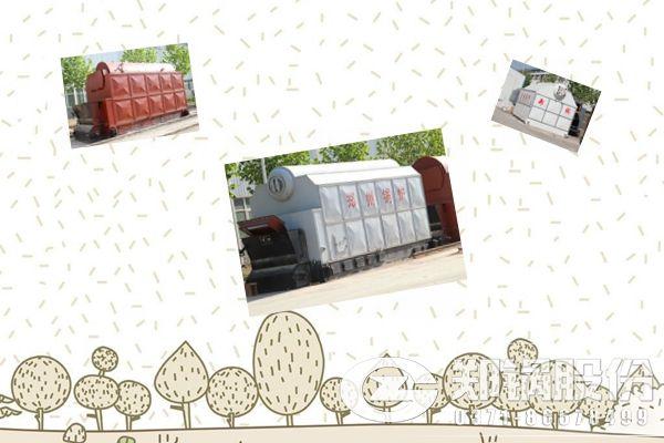 4吨生物质锅炉每天需要多少燃料